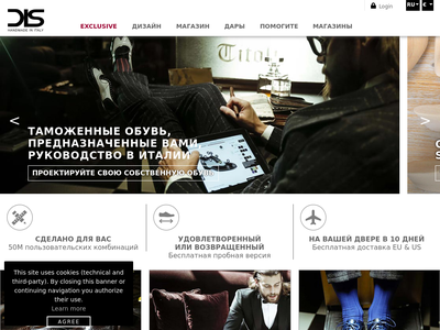 Bildschirmfoto für Design Italian Shoes